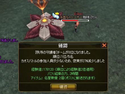 ai_0080a.jpg