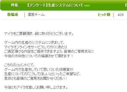 ai_0106a.jpg
