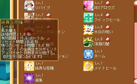 dv_0220a1.jpg
