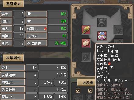hr_0001i.jpg
