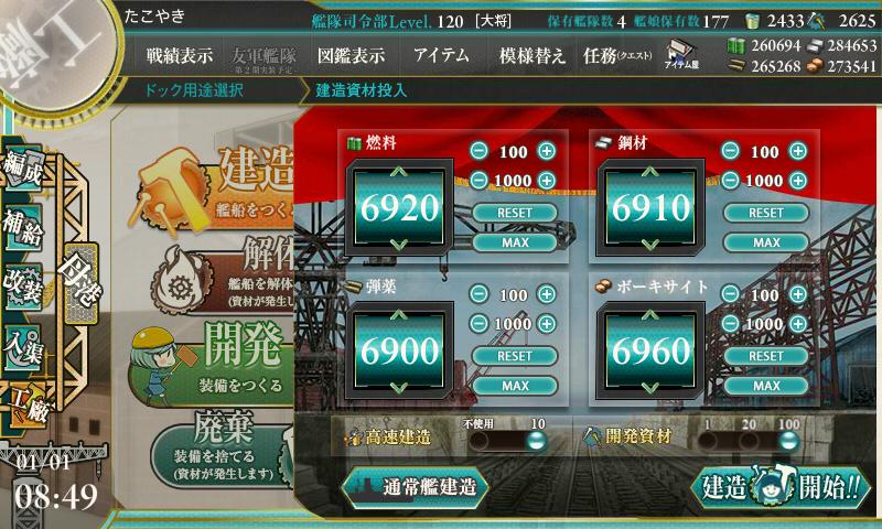 kc_0467a120.jpg