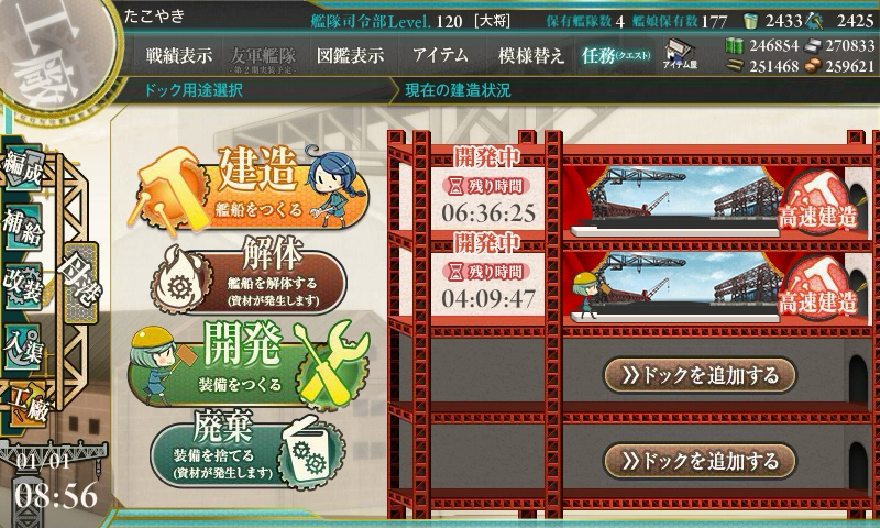 kc_0467b120.jpg