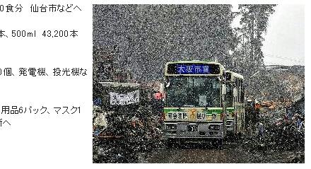 20110319a.jpg