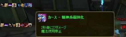 ai_0003e.jpg
