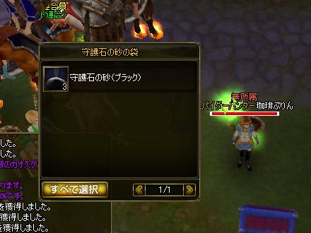 ai_0007c.jpg
