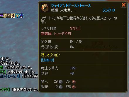 ai_0010l.jpg