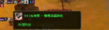 ai_0014c.jpg