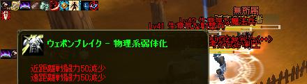 ai_0014g.jpg