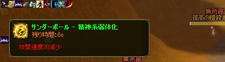 ai_0014i.jpg