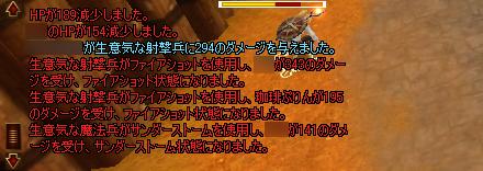 ai_0019b.jpg