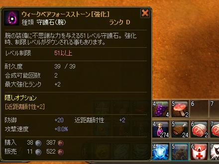 ai_0019g.jpg