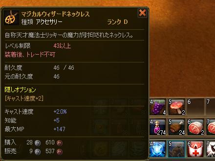 ai_0019h.jpg