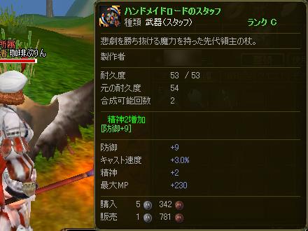 ai_0020c.jpg