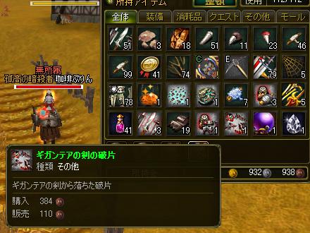 ai_0021a.jpg