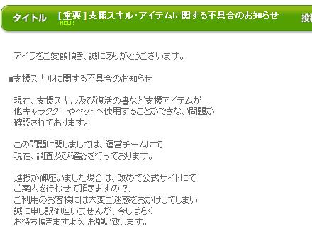 ai_0022a.jpg