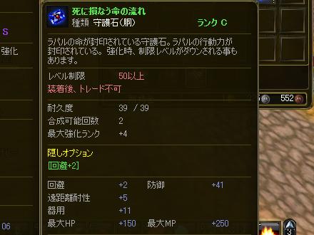 ai_0032u.jpg