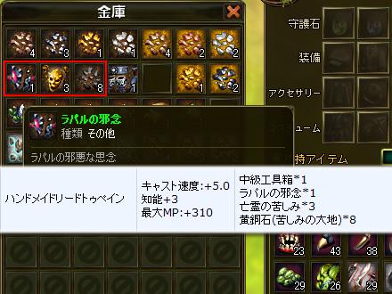 ai_0037a.jpg