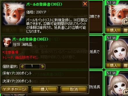 ai_0039a.jpg