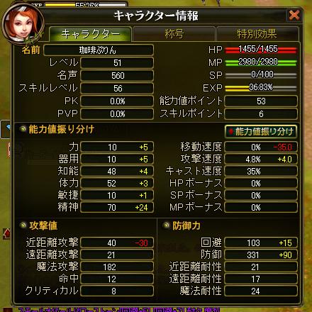 ai_0050c.jpg