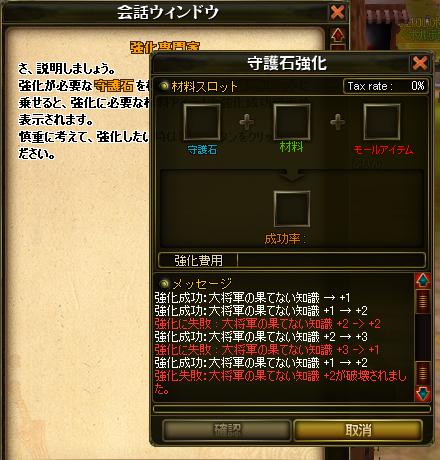 ai_0088a.jpg