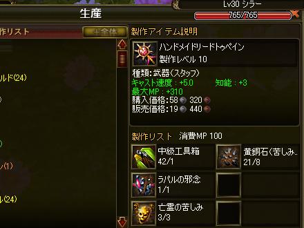 ai_0091a.jpg