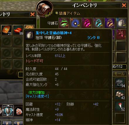 ai_0092c.jpg