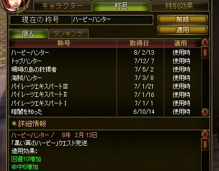 ai_0093b.jpg