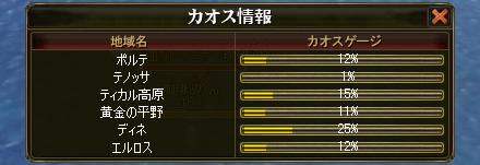 ai_0093c.jpg