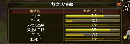 ai_0093d.jpg
