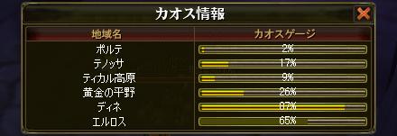 ai_0093f.jpg