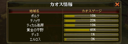 ai_0093g.jpg