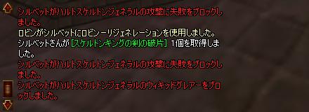 ai_0095d.jpg