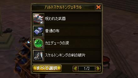 ai_0095e.jpg