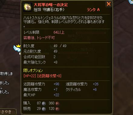 ai_0097a.jpg