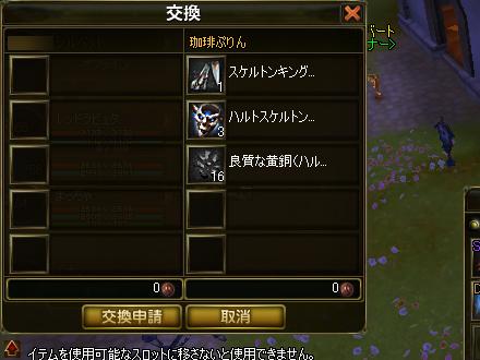 ai_0097b.jpg