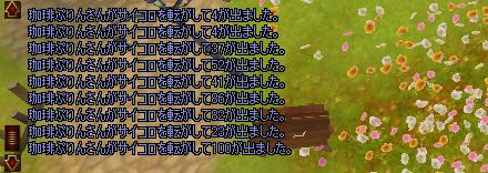 ai_0097c.jpg