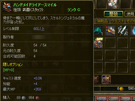 ai_0097d.jpg