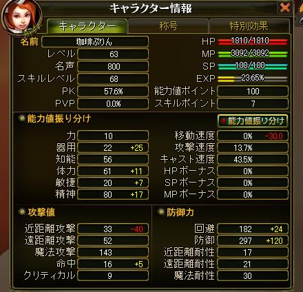 ai_0098b.jpg