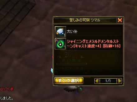 ai_0098f.jpg