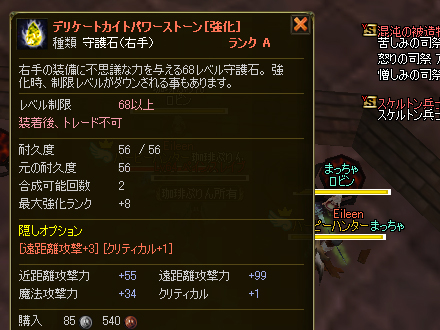 ai_0098h.jpg