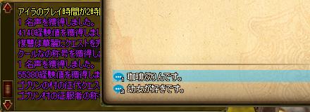 ai_0102d.jpg