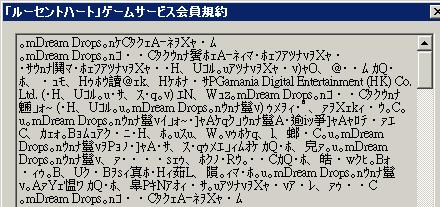 dd_0003t.jpg