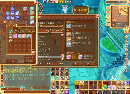 dv_0228a.jpg