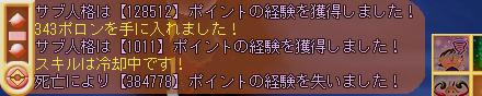 dv_0288h.jpg