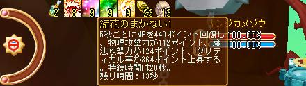 dv_0306b.jpg