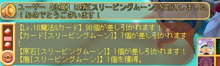dv_0307c.jpg