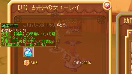 dv_0308c.jpg