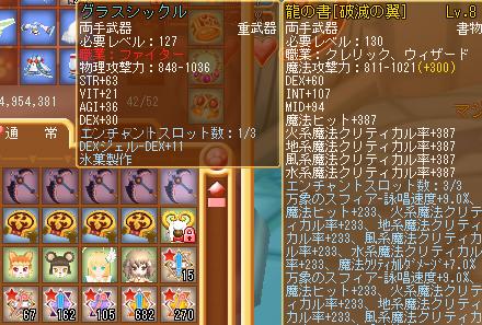 dv_0381a.jpg