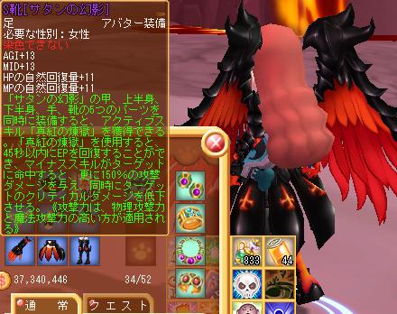 dv_0398b.jpg