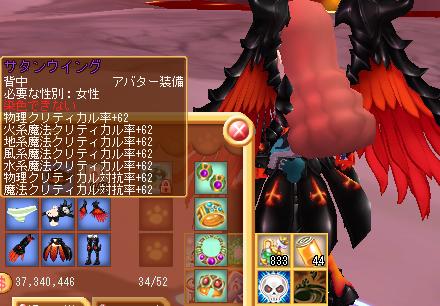 dv_0398c.jpg